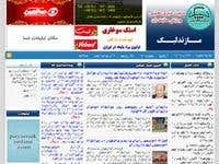 Development of a mojoPortal based news website