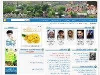 Development of a mojoPortal based news website.