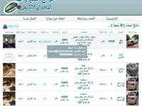 KSACar - KSACar.net - Car/MOTO Dealer Script