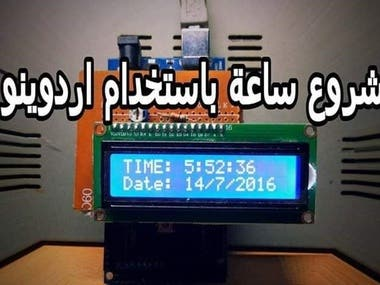 Print data on the LCD screen