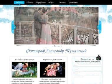 Photographer portfolio site