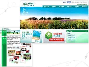 Hong Kong Health Check website revamp