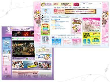 Baby-Kingdom sites