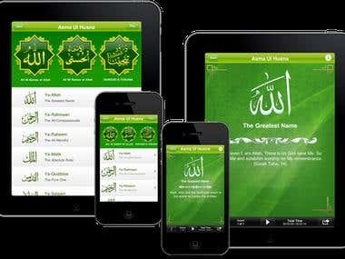 Asma Ul Husna - An islamic app for iPhone, iPad