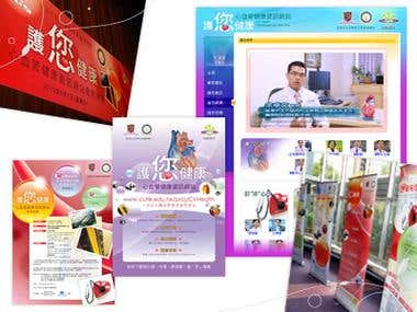Cardiovascular Health campaign