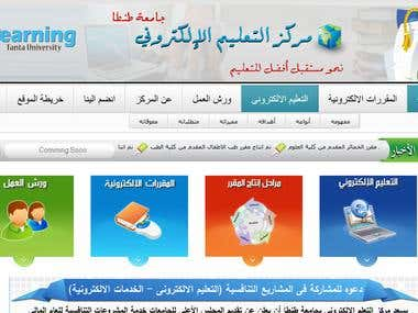 Elearning Center - Tanta University WebSite
