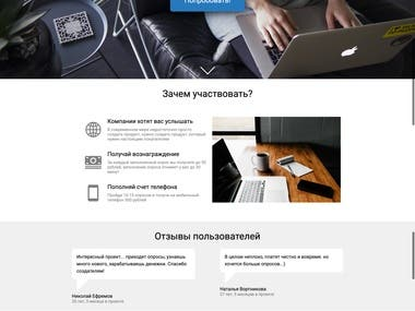 ReactJs Online Panel Web site
