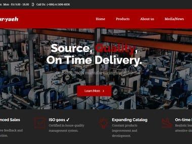 Fix Wordpress Website - www.haur-yueh.com/