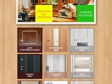 Дизайн сайта дверей