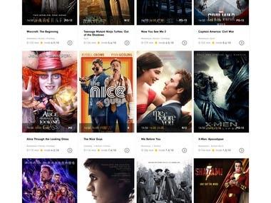 Butterfly Cinemas Website