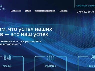ESG http://esglobalconsult.com/