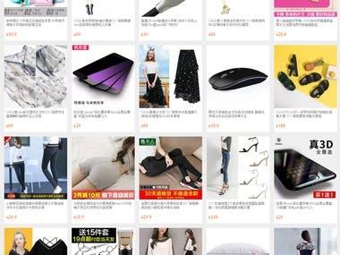 Amazon, ebay, Taobao Products Scraping