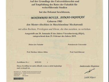 English to Dutch (Certificate)
