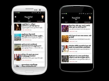 NewsinoutL A News app for Android and iOS