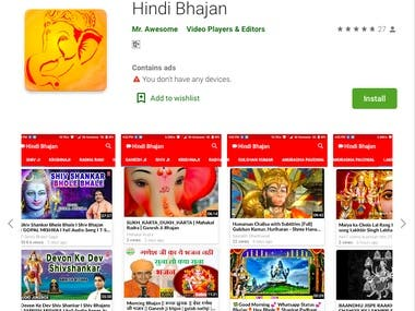 Hindi Bhajan (Mobile App)