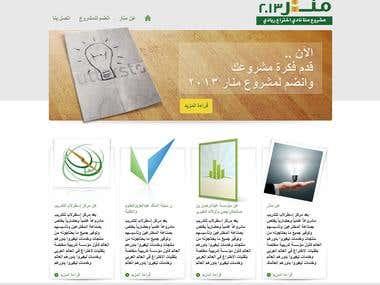 PSD to HTML job