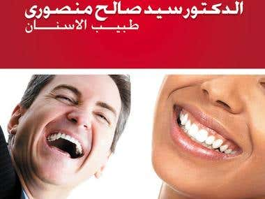Mansoori Dental Clinic