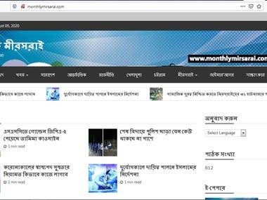 News website in wordpress