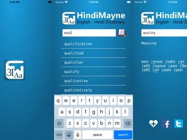 HindiMayne App: English to Hindi dictionary