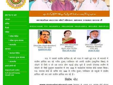 M P Madarsa Board, Bhopal (Govt. of India)