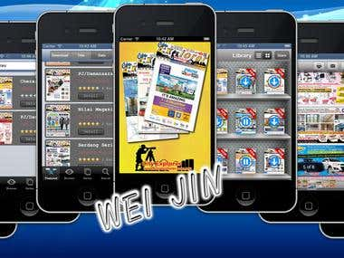 Magazine App - (iPhone & iPad)
