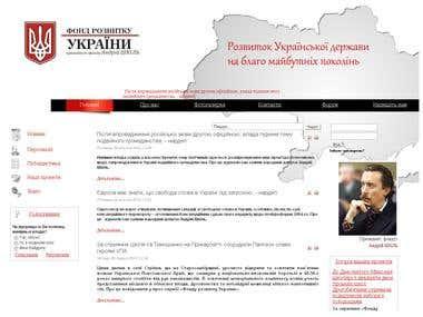 Ukraine Development Fund