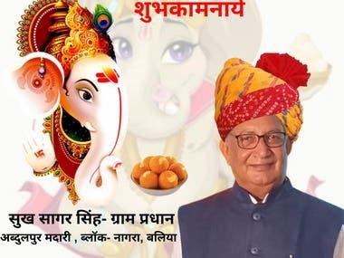 Hindi Creatives