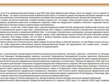 English into Russian