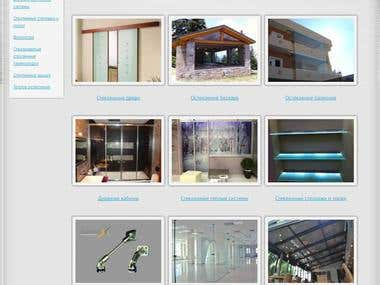 Online catalogue of Salinox glass products