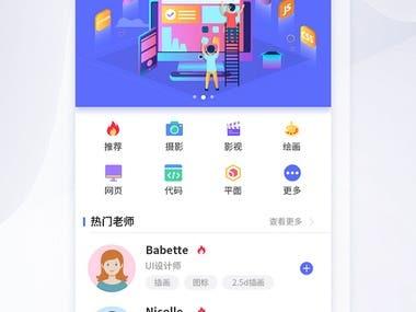 Education App's