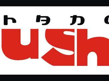 Sushi shop logo