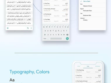 Design and Developed Quran Mobile App on Hybrid Platform