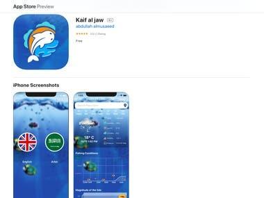 fishing trip IOS App