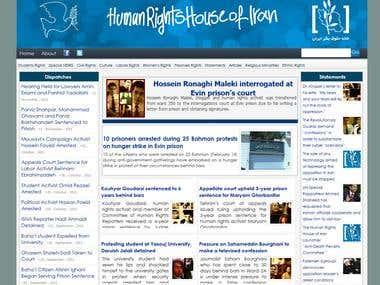 Rahana News Agency