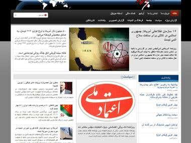 Sobh-E-Emrooz NEWS/Media