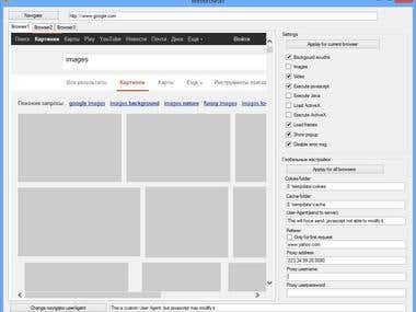 C#/C++ WebBrowser with customization settings