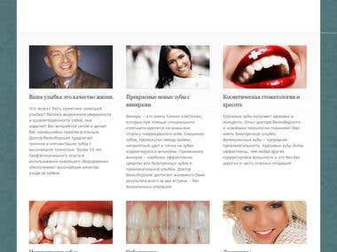 English to Russian translation of a dentist website