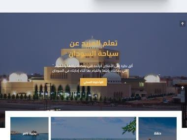 Sudan embassy website