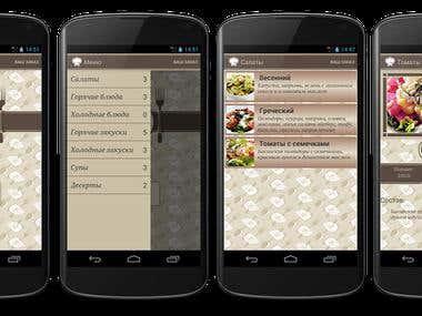 Online menu for cafe