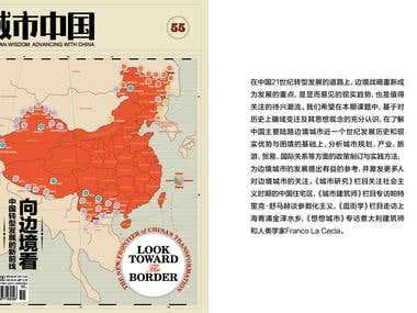 行走佤族人的沧源 (Trip to Cangyuan of Va People)