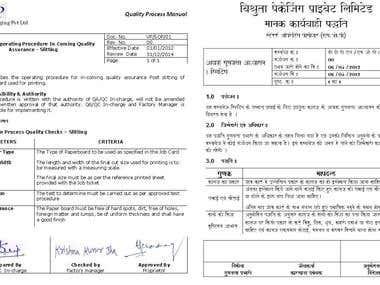 SOP : English - Hindi Translation