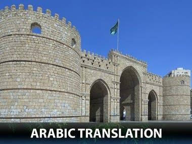 ARABIC TRANSLATION