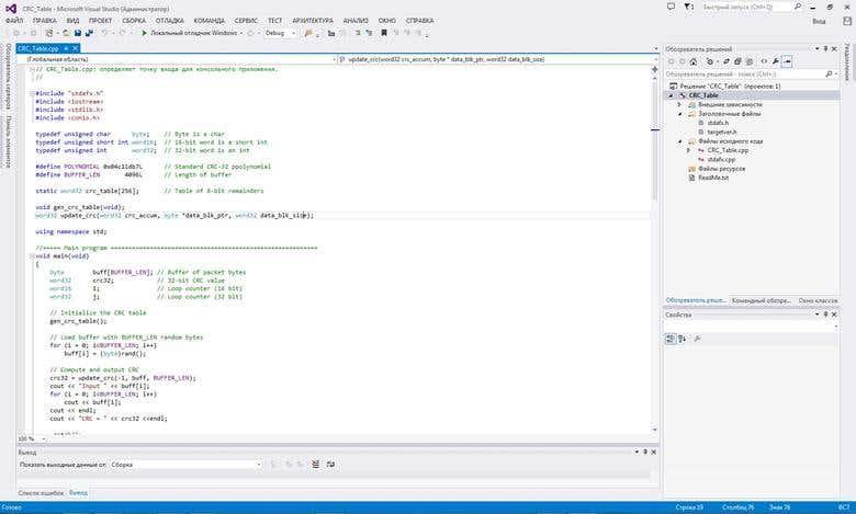 C/C++ code for CRC32 coding | Freelancer