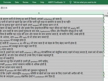 Hindi Mean Opinion Score (MOS) task