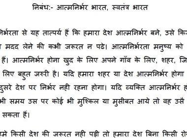 Hindi Typing in Mangal/Kritidev Font