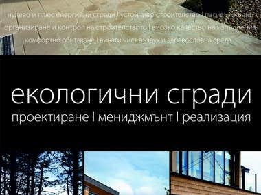 Architecture Studio's banner