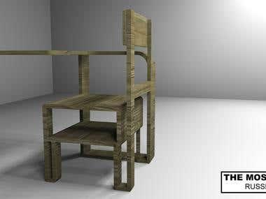Furniture Design 3d Rendered
