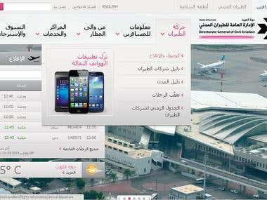 DGCA Kuwait