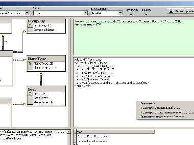 Exercises on the Transact SQL language