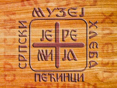 Jeremija Serbian Bread Museum / Logo